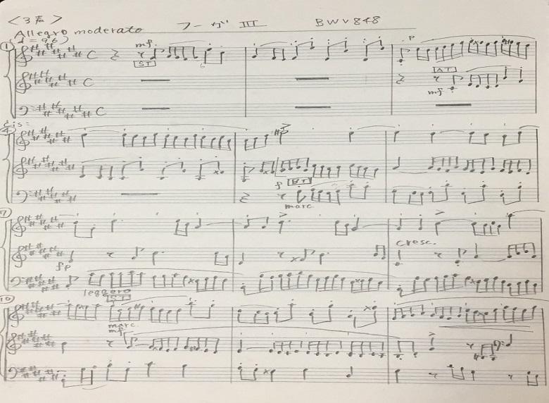 バッハ「平均律クラヴィーア曲集第1巻第3番嬰ハ長調BWV848」ピアノ楽譜5
