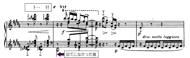 ドビュッシー「前奏曲集第1巻第5曲『アナカプリの丘』ロ長調L.117-5」ピアノ楽譜2