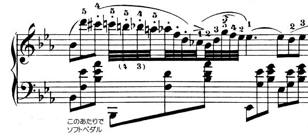 ショパン「ノクターン第2番変ホ長調Op.9-2」ピアノ楽譜5