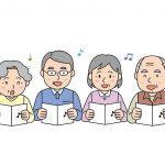 音楽療法で使える手作り楽器とは?どんな曲で使う?その実践例『高齢者』編