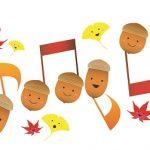 高齢者の音楽療法「プログラムの実例10月の歌」その目的や目標とは?