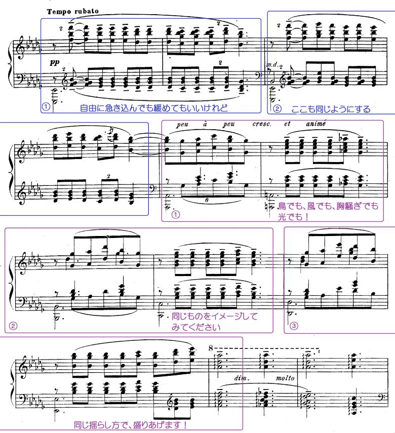 ドビュッシー「ベルガマスク組曲第3曲『月の光』変ニ長調L.75-3」ピアノ楽譜2