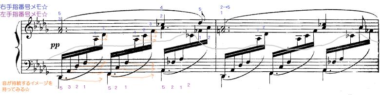 ドビュッシー「ベルガマスク組曲第3曲『月の光』変ニ長調L.75-3」ピアノ楽譜3