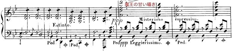 シューベルト「魔王」ト短調D328,Op.1/ピアノ編曲:リスト「シューベルトによる12の歌曲」第4曲S.558-4 楽譜4