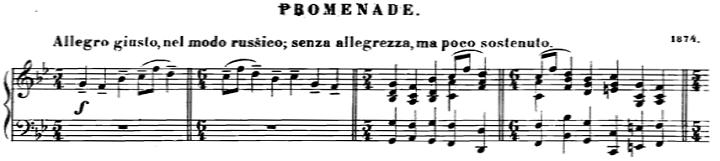 ムソルグスキー「組曲・展覧会の絵「プロムナード」変ロ長調」ピアノ楽譜1
