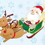 音楽療法の理論を用いた『クリスマス会』子どもと一緒に手作り楽器を楽しもう