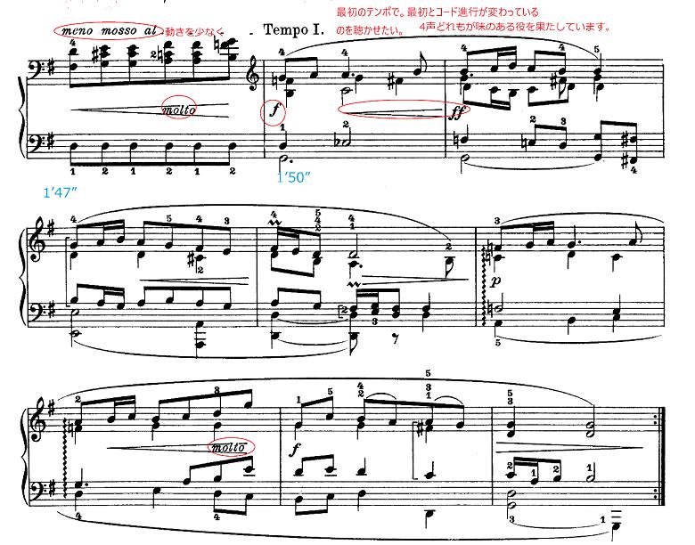 グリーグ組曲「ホルベアの時代から(ホルベルク組曲)」Op.40サラバンド(Sarabande) ピアノ楽譜2