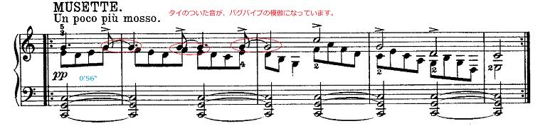 グリーグ組曲「ホルベアの時代から(ホルベルク組曲)」Op.40ガヴォット(Gavotte) ピアノ楽譜2