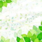 高齢者の音楽療法~7月の歌を例に音楽に関するクイズをご紹介します