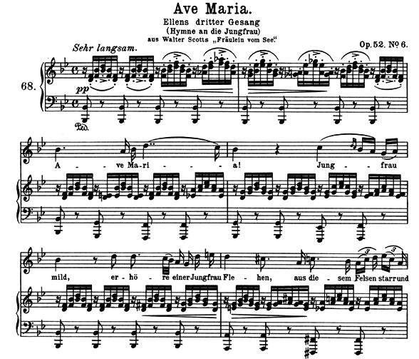シューベルト「アヴェマリア」ピアノ楽譜1