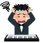 音大生でも弾けない!?ツェルニー50番の最難曲5選☆難易度と弾き方