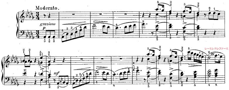 ウェーバー「「舞踏への勧誘」変ニ長調Op.65」ピアノ楽譜1